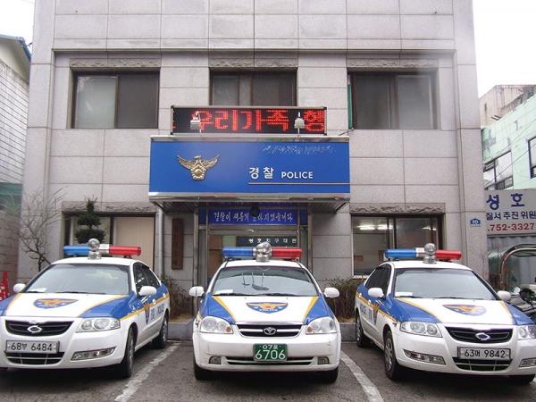 Солонгост танхайрсан Монгол иргэнд эрүүгийн хэрэг үүсгэн шалгаж байна
