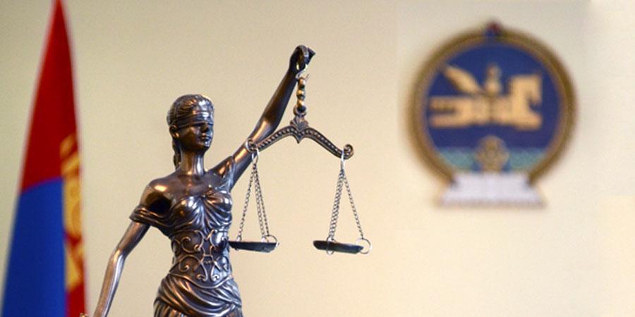 Төрийн өндөр албан тушаалтнуудад холбогдох хэргийг шүүхэд шилжүүлжээ