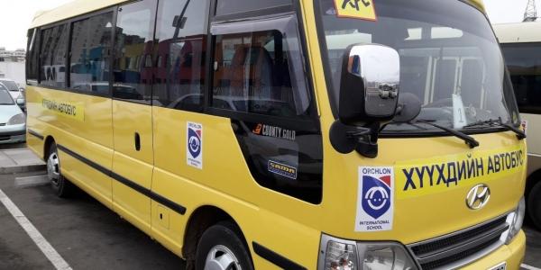 Сурагчдын автобус явуулах төлөвлөгөө боловсруулж байна