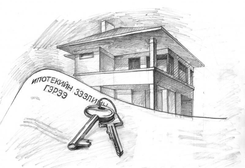 Өнгөрөгч онд 4,676 өрх ипотекийн зээлд хамрагдсан байна