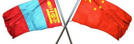БНХАУ-ын Засгийн газрын тэтгэлэгт хөтөлбөр зарлагджээ