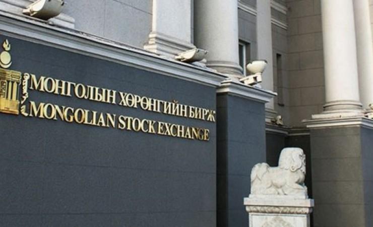 Монголын Хөрөнгийн Бирж ХК 814.5 сая төгрөгийн алдагдалтай ажиллажээ