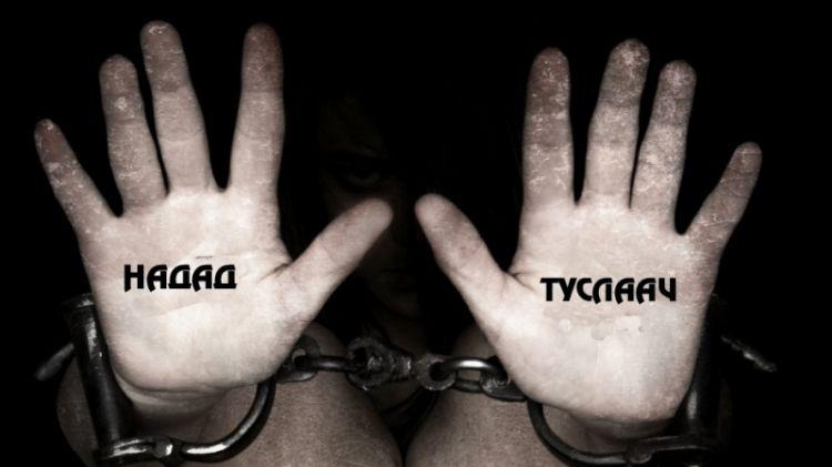 Бага насны охидыг хүчирхийлэх гэмт хэрэг нэмэгдэж байна