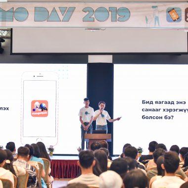 Дунд сургуулийн сурагчдын бие даан бүтээсэн  9 апп