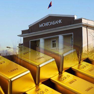 Энэ онд 1.3 тонноор бага алт худалдан авчээ