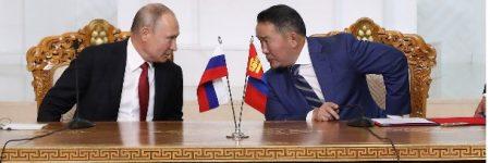 ОХУ-ын Ерөнхийлөгч В.Путины Монгол Улсад хийсэн айлчлалын үр дүн юу байв