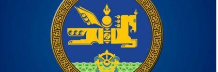 """Монгол Улсын """"Үндсэн хууль""""-д оруулах нэмэлт, өөрчлөлтийн төслийг танилцуулж байна"""