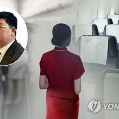 Korean Air компанийн ажилтнуудаас мэдүүлэг авчээ