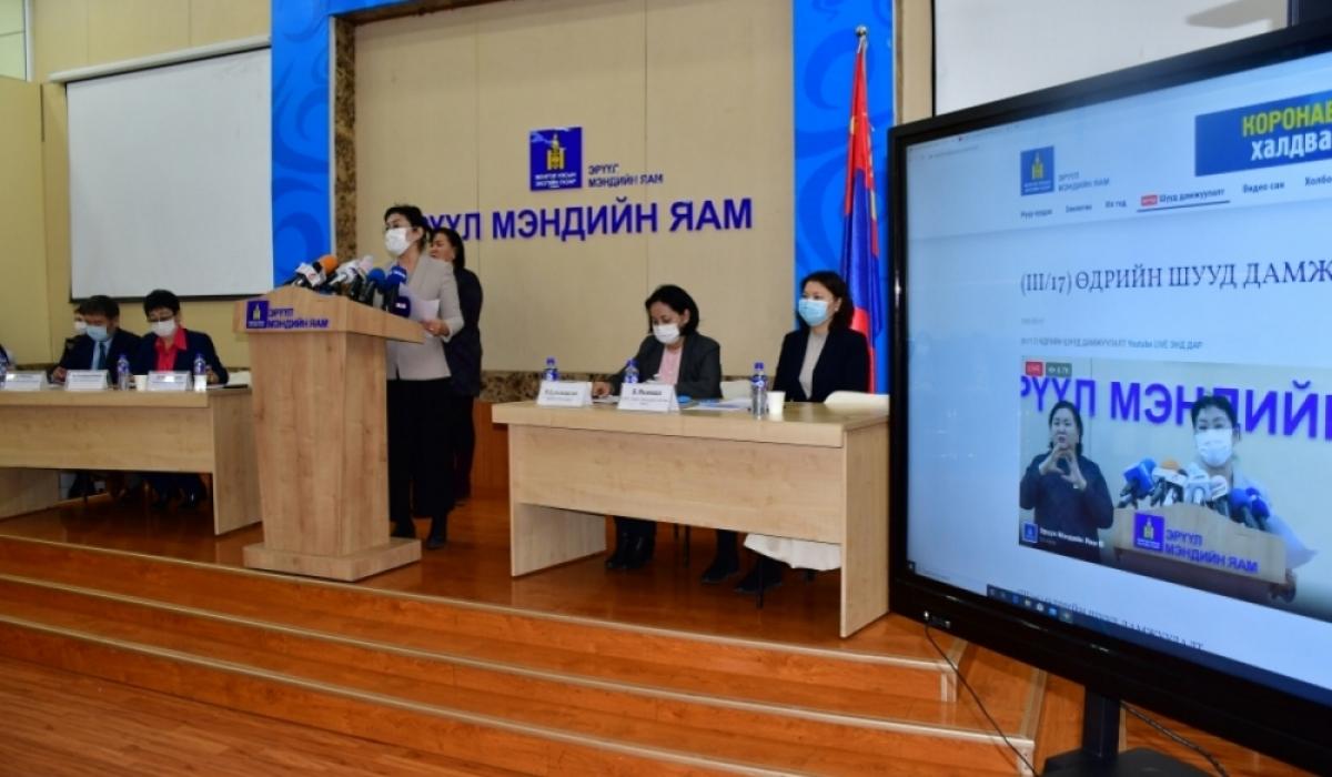 А.Амбасэлмаа: Өчигдөр 107 хүнд шинжилгээ хийхэд коронавирус илрээгүй