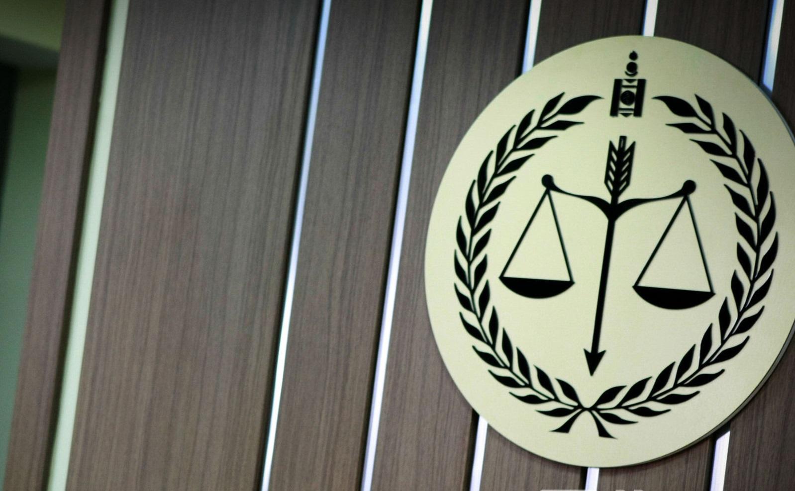 Н.Номтойбаярт холбогдох хэргийн шүүх хуралдааныг хойшлууллаа