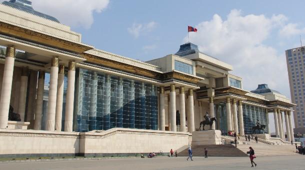 УИХ-ын гишүүнээр сонгогдсонд тооцсон тухай шийдвэрийг Монгол Улсын Ерөнхийлөгчид өргөн мэдүүлнэ