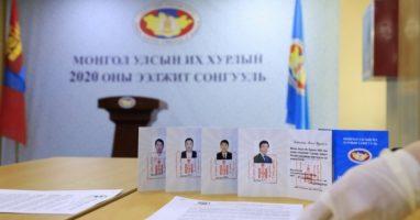606 нэр дэвшигчийн 469 нь Үндэсний аудитын газарт зардлын тайлангаа ирүүлжээ