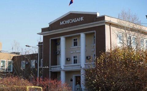 Монгол Улсад 100.3 сая ам.долларын гадаадын шууд хөрөнгө оруулалт орж иржээ