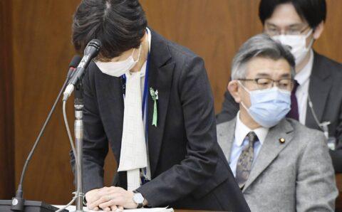 Японы Ерөнхий сайдын хүүгийн тансаг зоогийн арга хэмжээнд оролцсон хэвлэлийн төлөөлөгч ажлаа өгчээ