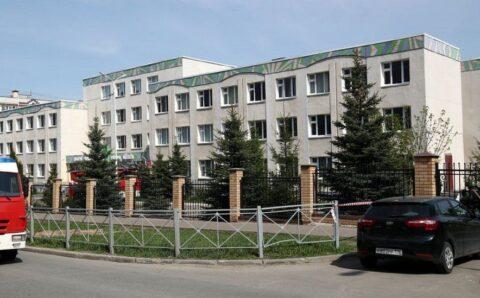Оросод сургууль дээр буудалцаан болж, найман сурагч, нэг багш амиа алджээ