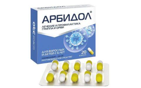 Арбидол эмийн үнийг хязгаарыг 36 мянган төгрөгөөр тогтоожээ