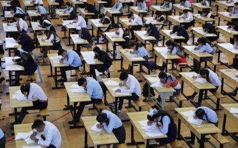 Элсэлтийн ерөнхий шалгалтыг наймдугаар сарын 19-22-нд зохион байгуулахаар болжээ