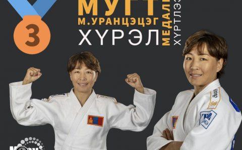 """""""Токио 2020"""" Олимпоос Монголын анхны медалийг М.Уранцэцэг хүртлээ"""