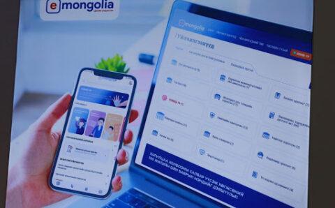 """Иргэд гэрээсээ төрийн 20 үйлчилгээг """"E-MONGOLIA""""-р авах боломжтой"""