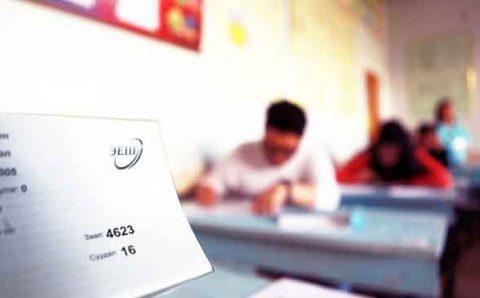 ЭЕШ-д шалгуулагчийн биеийн дулаан 37 ба түүнээс дээш хэм байвал тусгаарлах өрөөнд шалгалтаа өгнө