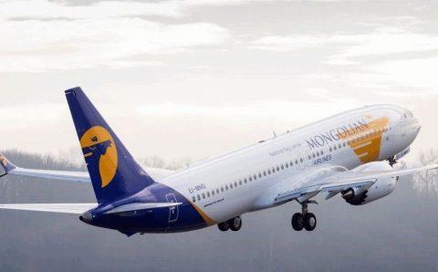БНСУ 9-р сарын 14 хүртэл ОУ-ын нислэг хүлээн авахгүй гэдгээ мэдэгдлээ