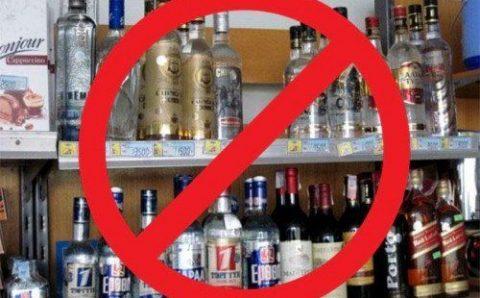 Маргааш согтууруулах ундаа худалдахгүй