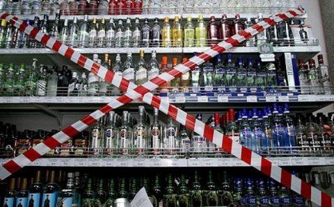 Нэмэлт санал хураалттай холбогдуулан согтууруулах ундаа худалдан борлуулахыг хориглов